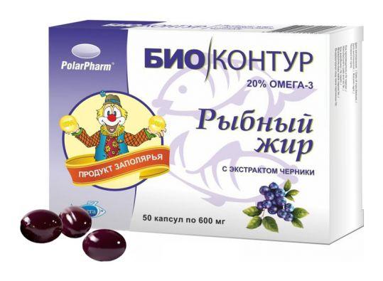 Рыбий (рыбный) жир биоконтур черника капсулы 0,59г 50 шт., фото №1