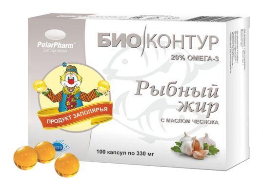 Рыбий (рыбный) жир биоконтур чеснок капсулы 100 шт., фото №1