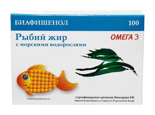 Рыбий жир биафишенол с морскими водорослями капсулы 100 шт., фото №1