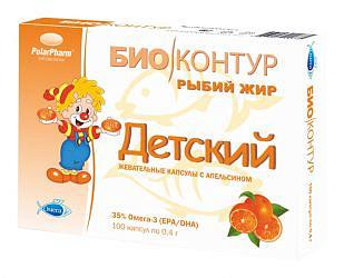 Рыбий жир биоконтур капсулы жевательные 0,4г апельсин для детей 100 шт.