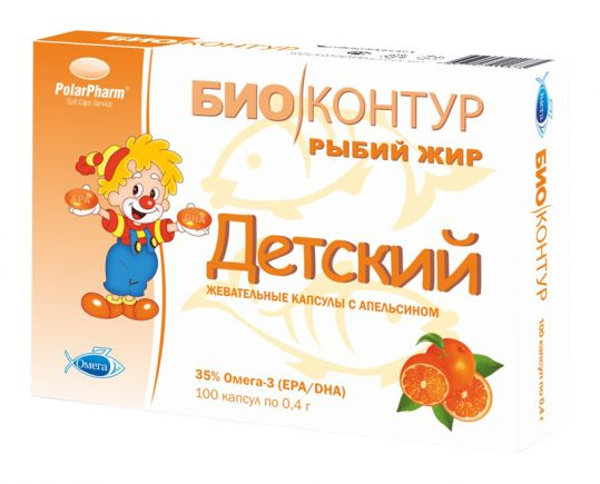 Рыбий жир биоконтур капсулы жевательные 0,4г апельсин для детей 100 шт., фото №1