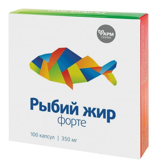 Рыбий жир форте капсулы 100 шт., фото №1
