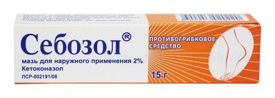 Себозол 2% 15г мазь для наружного применения, фото №1