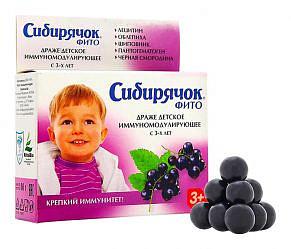 Сибирячок фито драже для детей крепкий иммунитет черная смородина 80г