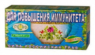 Сила российских трав фиточай n29 для повышения иммунитета n20