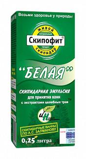 Скипофит эмульсия для ванн белая с экстрактами целебных трав 250мл