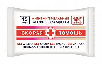 Скорая помощь салфетки влажные антибактериальные 15 шт.