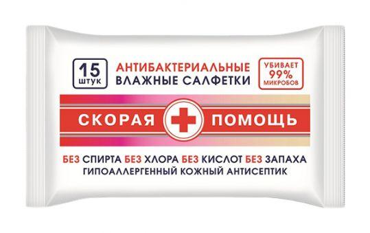Скорая помощь салфетки влажные антибактериальные 15 шт., фото №1