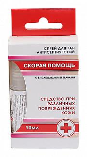 Скорая помощь спрей для ран антисептический бисабол/травы 10мл