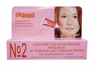 Следоцид крем-гель 15мл