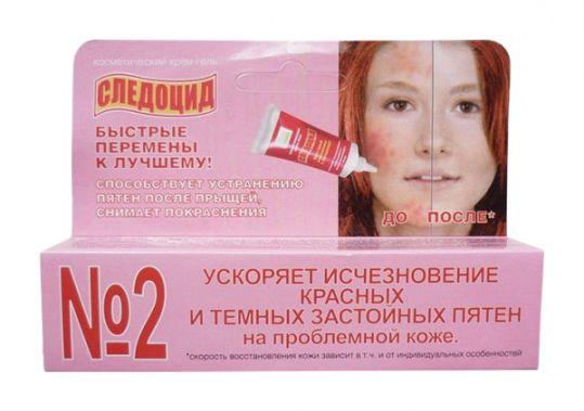 Следоцид крем-гель 15мл, фото №1