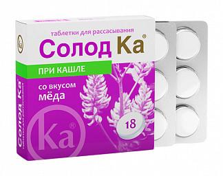 Солод ка таблетки для рассасывания со вскусом меда 18 шт.