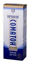Соматон-люкс бальзам караваева 140мл