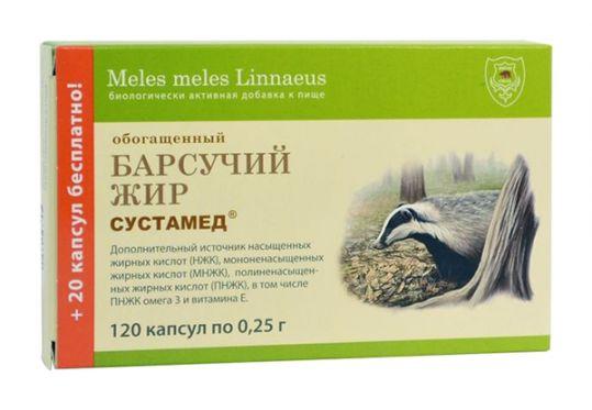 Сустамед барсучий жир обогащенный капсулы 0,25г 120 шт., фото №1