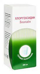Хлоргексидин виалайн раствор для полоскания полости рта 200мл