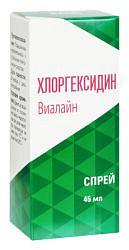 Хлоргексидин виалайн спрей для полости рта 45мл