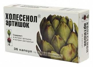 Холесенол артишок капсулы 36 шт.