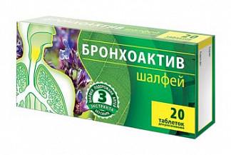 Шалфей бронхоактив таблетки для рассасывания 20 шт.