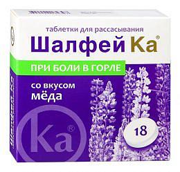 Шалфей ка таблетки для рассасывания мед 18 шт.