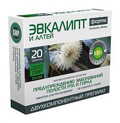 Эвкалипт форте и алтей таблетки для рассасывания 20 шт.