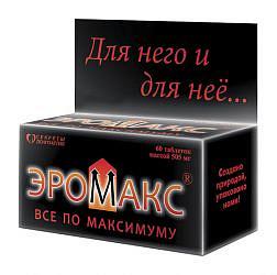 Эромакс таблетки 60 шт.