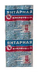 Янтарная кислота 50мг 10 шт. таблетки