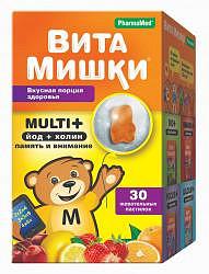 Кидс формула витамишки мульти + йод + холин пастилки жевательные n30+6 supplement sciences inc.
