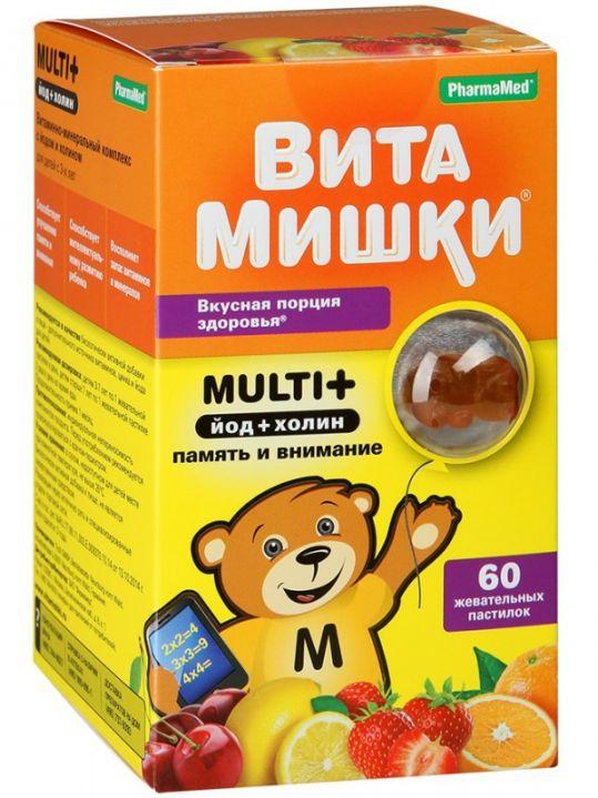 Кидс формула витамишки мульти + йод + холин пастилки жевательные n60+12 supplement sciences inc., фото №1