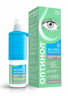 Оптинол средство увлажняющее офтальмологическое экспресс увлажнение 0,21% 10мл