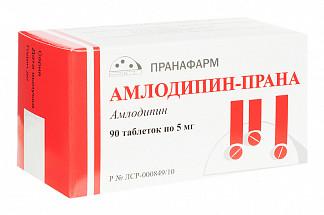 Амлодипин-прана 5мг 90 шт. таблетки пранафарм