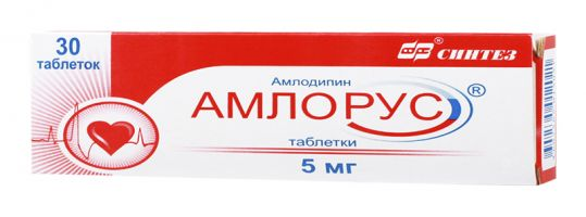 Амлорус 5мг 30 шт. таблетки, фото №1