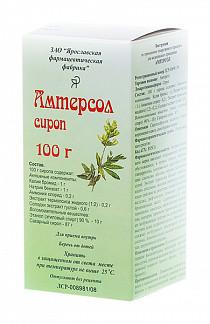 Амтерсол 100г сироп