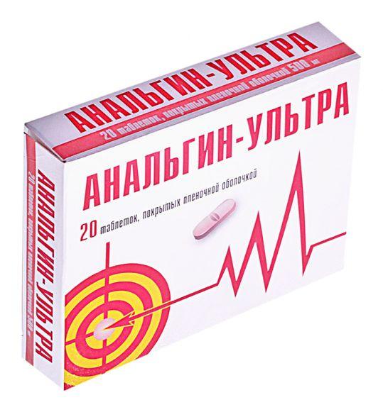 Анальгин-ультра 500мг 20 шт. таблетки покрытые пленочной оболочкой, фото №1