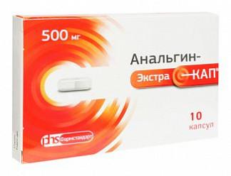 Анальгин-экстракап 500мг 10 шт. капсулы фармстандарт-лексредства