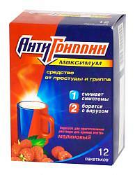 Антигриппин-максимум 12 шт. порошок для приготовления раствора малина