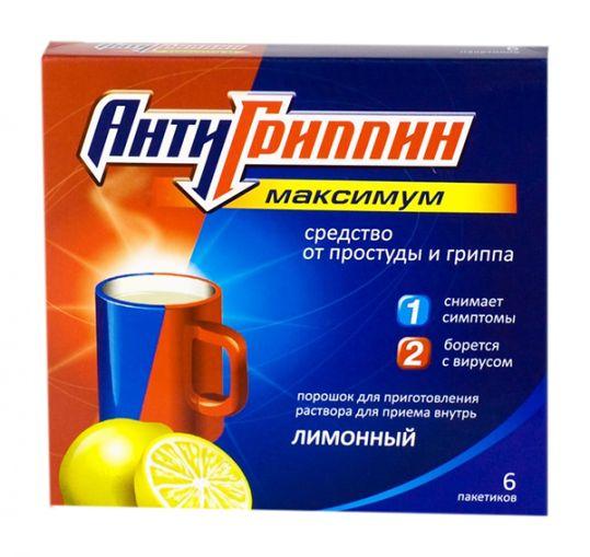 Антигриппин-максимум 6 шт. порошок для приготовления раствора лимон, фото №1