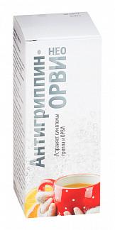 Антигриппин-орви нео 12 шт. таблетки шипучие апельсин и лимон