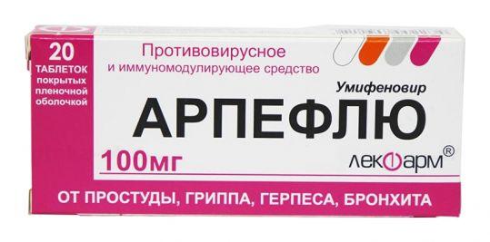 Арпефлю 100мг 20 шт. таблетки покрытые пленочной оболочкой, фото №1