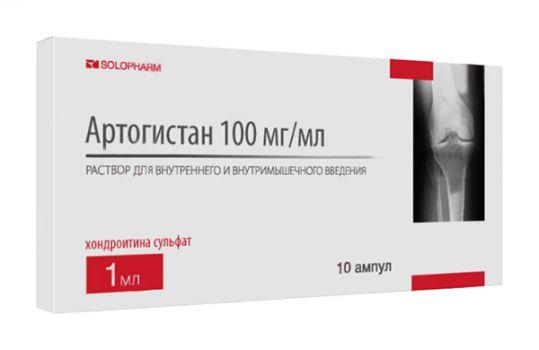 Артогистан 100мг/мл 1мл 10 шт. раствор для внутримышечного введения, фото №1