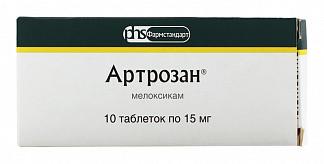 Артрозан 15мг 10 шт. таблетки