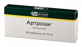 Артрозан 15мг 20 шт. таблетки