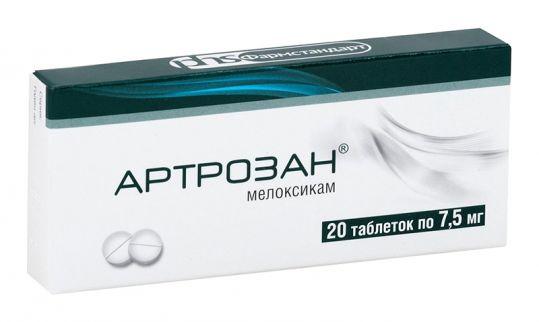 Артрозан 7,5мг 20 шт. таблетки, фото №1
