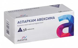 Аспаркам авексима 56 шт. таблетки