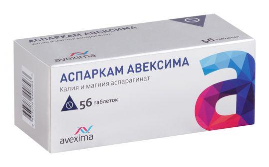 Аспаркам авексима 56 шт. таблетки, фото №1