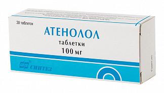 Атенолол 100мг 30 шт. таблетки
