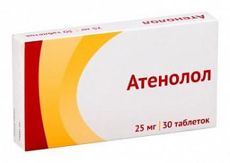 Атенолол 25мг 30 шт. таблетки