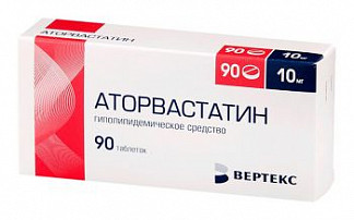 Аторвастатин 10мг 90 шт. таблетки покрытые пленочной оболочкой
