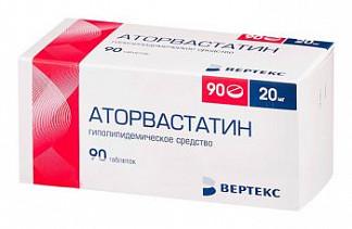 Аторвастатин 20мг 90 шт. таблетки покрытые пленочной оболочкой