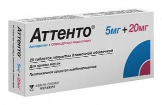 Аттенто 5мг+20мг 28 шт. таблетки покрытые пленочной оболочкой