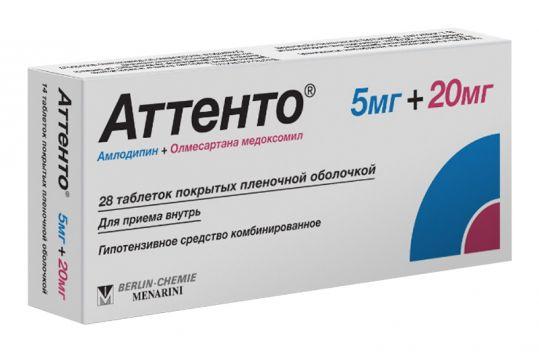 Аттенто 5мг+20мг 28 шт. таблетки покрытые пленочной оболочкой, фото №1